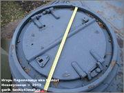 Башня немецкого танка PzKpfw III,  Музей техники, с. Архангельское, Московской области. Pz_Kpfw_III_010