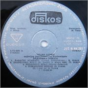 Branimir Djokic - Diskografija (1966-2002) R_3215477_1320833244_jpeg