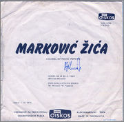 Zivodar Zica Markovic -Kolekcija Scan0145