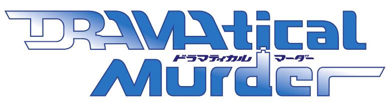 Estado de los proyectos. Dramatical_Murder_logo