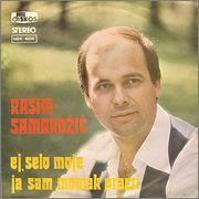 Rasim Samardzic-Diskografija R_3539117_1334427381_jpeg