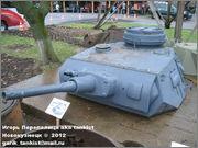 Башня немецкого танка PzKpfw III,  Музей техники, с. Архангельское, Московской области. Pz_Kpfw_III_030