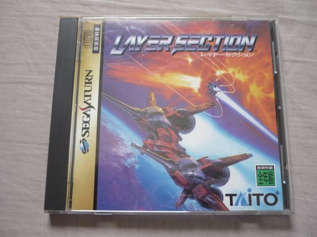 [VDS/TROC] Saturn et Dreamcast Jap jeux P1050256