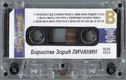 Borislav Zoric Licanin - Diskografija - Page 2 R_6413361_1418592453_2803_jpeg