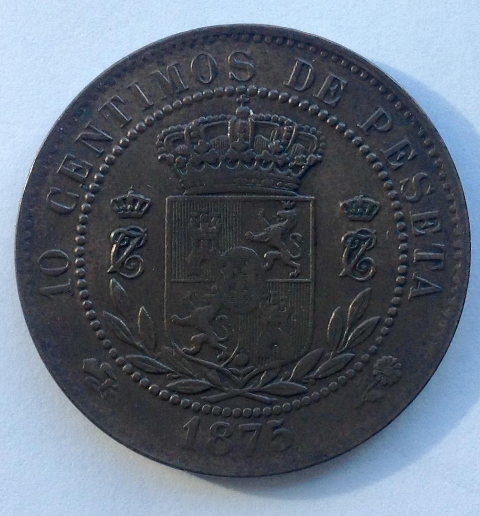 10 céntimos 1875. Carlos VII. Oñate IMG_3413