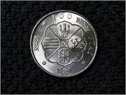 100 pesetas 1966 *66. Estado Español. IMG_20150126_205238