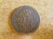 Moneda a identificar P1420267