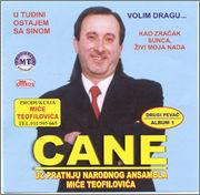 Stanoje Ranisavljevic Cane -Kolekcija A_Cane_Volim_dragu_prednja