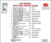 Suzana Jovanovic - Diskografija R_3447594_1330762618