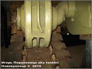 "Немецкий тяжелый танк PzKpfw V Ausf.G ""Panther"", SdKfz 171, Oorlogsmuseum, Overloon, Netherland Panther_Overloon_033"