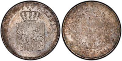 2 ZLOTE POLONIA 1831 REVOLUCION 000