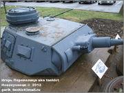 Башня немецкого танка PzKpfw III,  Музей техники, с. Архангельское, Московской области. Pz_Kpfw_III_002