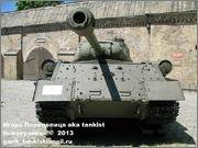 Советский тяжелый танк ИС-2, ЧКЗ, февраль 1944 г.,  Музей вооружения в Цитадели г.Познань, Польша. 2_015