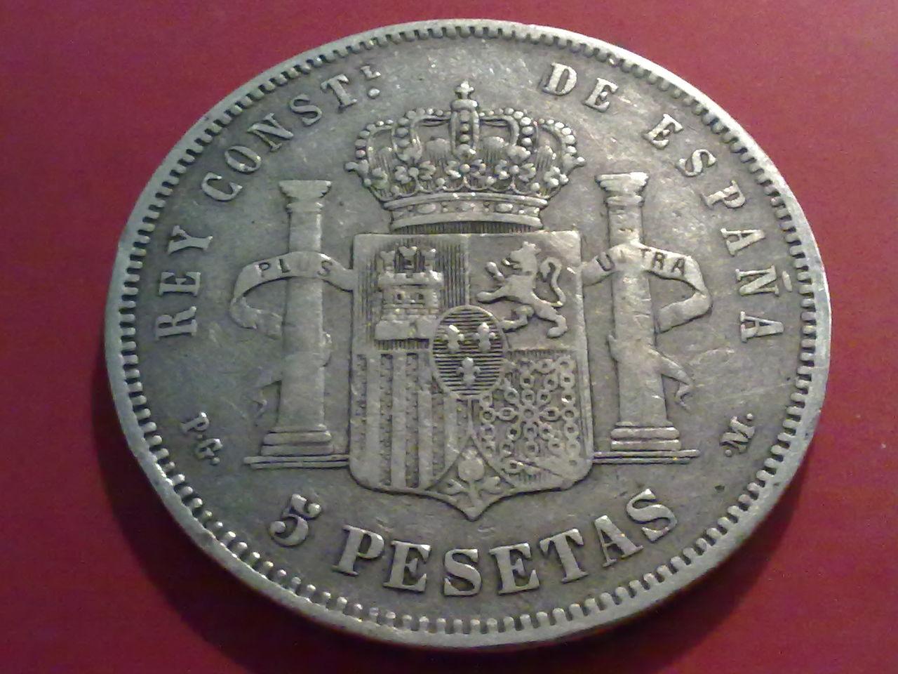 5 pesetas 1891 Alfonso XIII Imagen_010