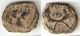 AE17 de Aretas IV y Shaqilat. Petra (Reino de los nabateos) Moneda