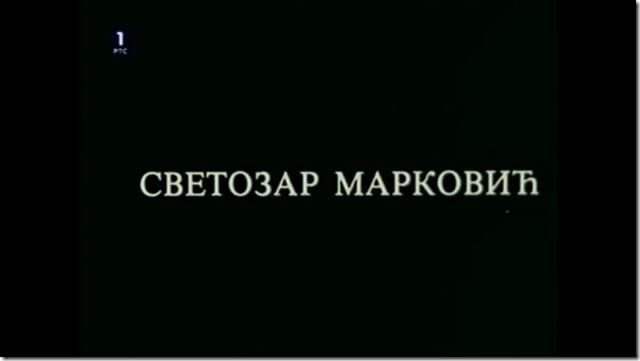 Svetozar Marković (1980) Cid_56_EF3_B05_FFE04201_A537_F821_C1_F1_D1_FF