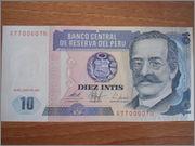 10 Intis Perú, 1987 DSC04625