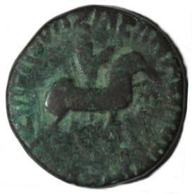 Tetradracma Indo-Parto de a nombre de Azes (Abdagases?) 231
