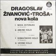 Dragoslav Zivanovic Trosa -Diskografija R_3233238_1321607212_jpeg