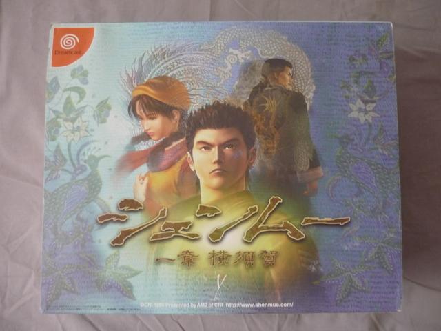 [VDS/TROC] Saturn et Dreamcast Jap jeux - Page 2 P1030881