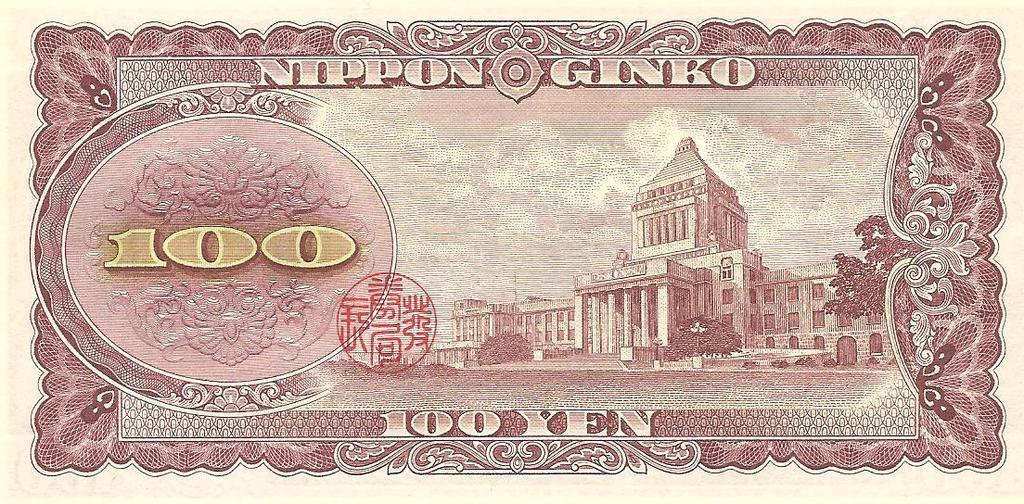 100 yen de Japón año 1953 Image