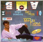Mehmed Meho Hrstic - Diskografija 1991_pz