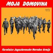 Kolekcija za SFRJ nostalgicare Moja_Domovina_1971_LPY_V_783_lpp
