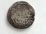 2 reales tipo macuquino Felipe III ceca de Potosí. IMG_4706