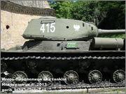 Советский тяжелый танк ИС-2, ЧКЗ, февраль 1944 г.,  Музей вооружения в Цитадели г.Познань, Польша. 2_010