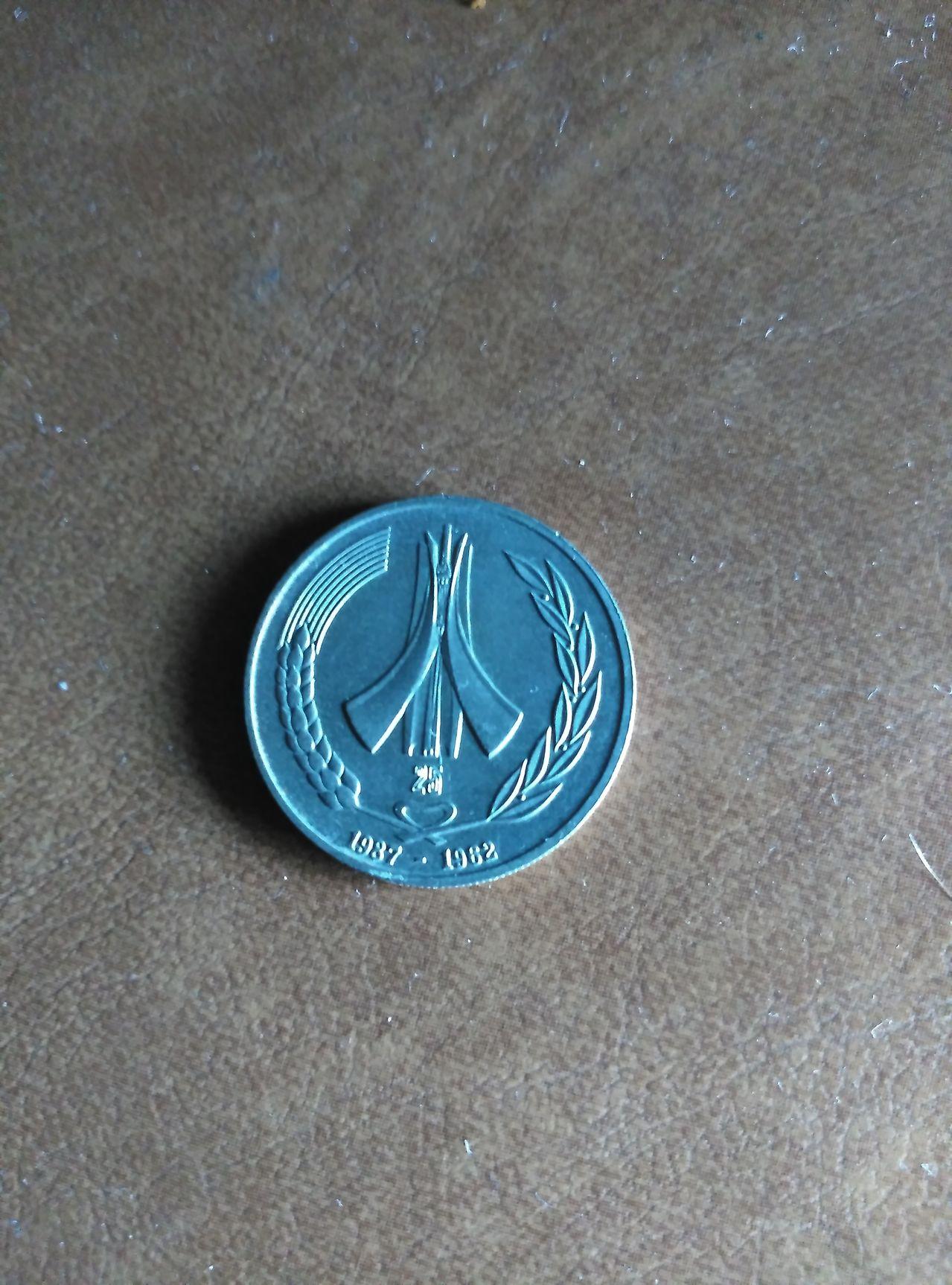 1 Dinar. Argelia. 1987 IMG_20151109_173105