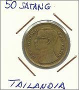 50 Satang. Tailandia. 1980 Dibujo