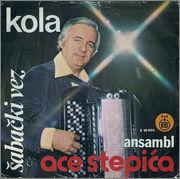 Aca Stepic - Diskografija 1977_p