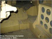 """Немецкая 15,0 см САУ """"Hummel"""" Sd.Kfz. 165,  Deutsches Panzermuseum, Munster, Deutschland Hummel_Munster_023"""