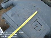 Башня немецкого танка PzKpfw III,  Музей техники, с. Архангельское, Московской области. Pz_Kpfw_III_037