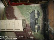 "Немецкий тяжелый танк  Panzerkampfwagen VI  Ausf E ""Tiger"", SdKfz 181,  Deutsches Panzermuseum, Munster Tiger_I_Munster_110"