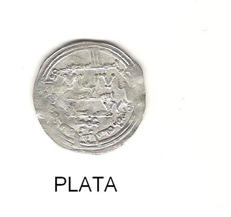 1 dirhem Taifas Hamudies Yahia año hégira 412-427 o 1021-1035 J.C DIRHEM_AL_ANDALUS_1
