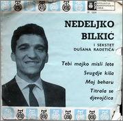 Nedeljko Bilkic - Diskografija R_1938600_1253726669