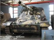 """Немецкая 15,0 см САУ """"Hummel"""" Sd.Kfz. 165,  Deutsches Panzermuseum, Munster, Deutschland Hummel_Munster_003"""