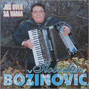 Slobodan Bozinovic -Diskografija BOZIN1