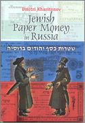 La Biblioteca Numismática de Sol Mar - Página 4 Jewish_Paper_Money_in_Russia
