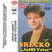 Srecko Susic - Diskografija Srecko_Susic_1992_kp