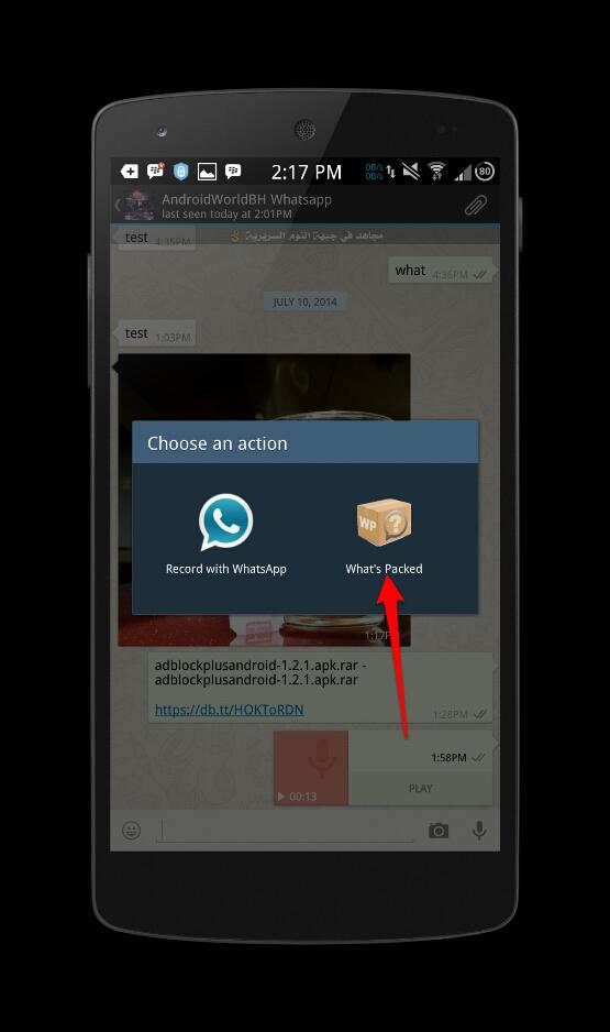 1GWhatsapp v6.10D - Unlimited Whatsapp Uploads [MOD] Pics_Art_1404994849324