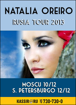 Opšta tema Rusia2013