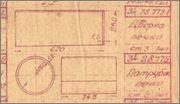 Вопросы по Т-34. Устройство, производство, принадлежность к части. - Страница 5 View_image_34_85_1945_064
