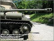 Советский тяжелый танк ИС-2, ЧКЗ, февраль 1944 г.,  Музей вооружения в Цитадели г.Познань, Польша. 2_013
