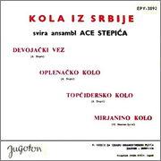 Aca Stepic - Diskografija 1967_z