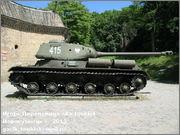 Советский тяжелый танк ИС-2, ЧКЗ, февраль 1944 г.,  Музей вооружения в Цитадели г.Познань, Польша. 2_002