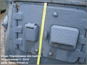 Башня немецкого танка PzKpfw III,  Музей техники, с. Архангельское, Московской области. Pz_Kpfw_III_004