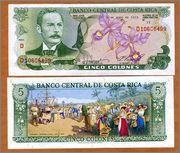 5 Colones Costa Rica, 1992 1873
