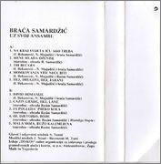 Rasim Samardzic-Diskografija Braca_Samardzic_Kaseta_Zadnja
